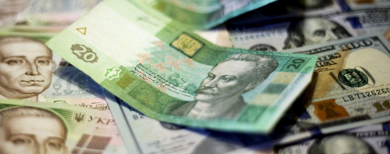 Нацбанк оголосив курси валют на ближчі п'ять днів