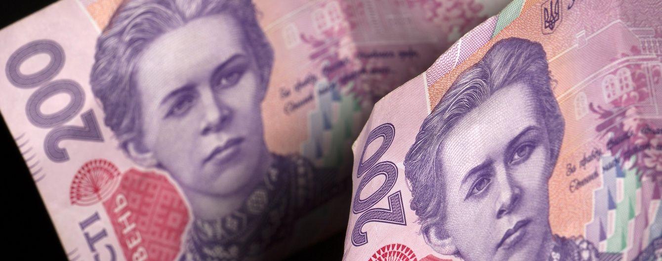 Сколько будет стоить гривна на следующей неделе: прогноз оптимиста и пессимиста
