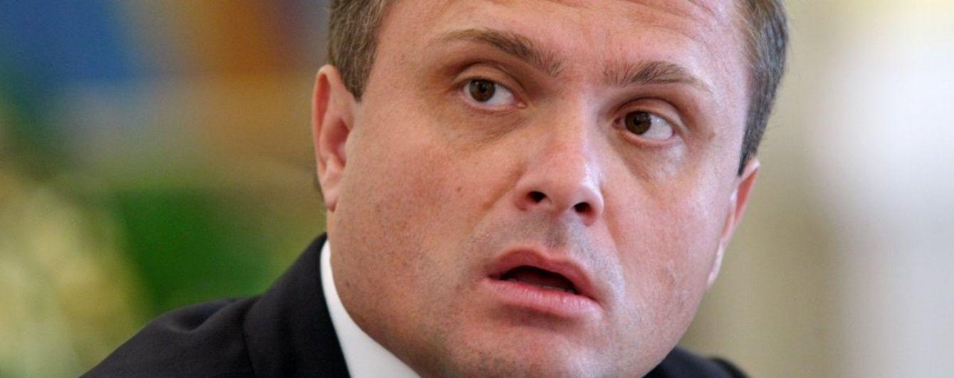 """ГПУ приєднала до справи """"Укртелекому"""" резонансне розслідування Лещенка про оборудки Льовочкіна"""