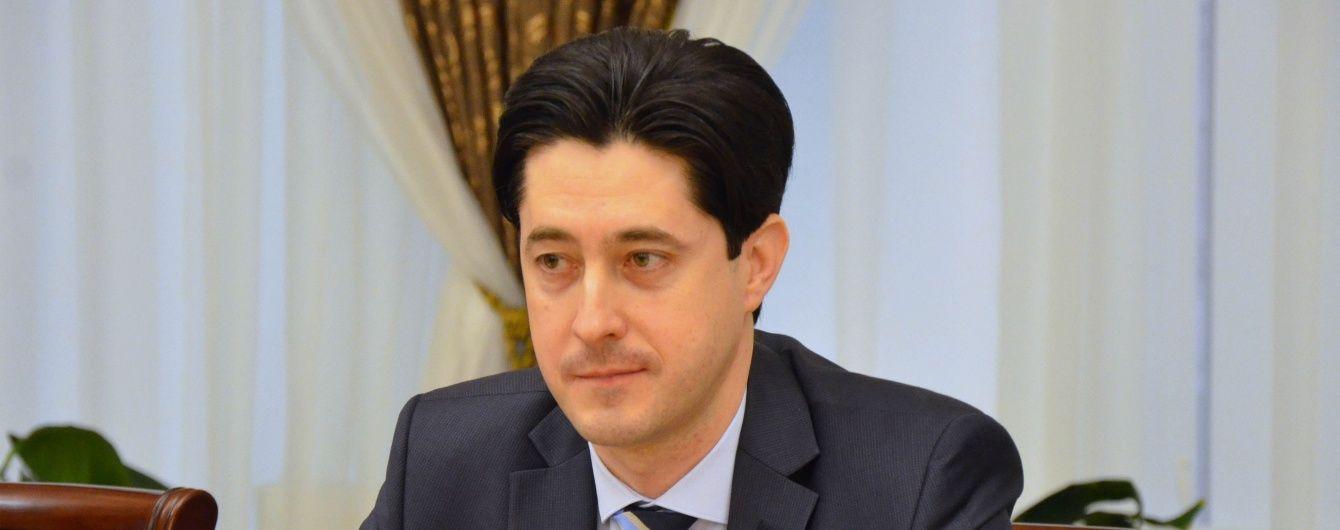 Каську оголосили підозру у вчиненні особливо важкого злочину - ЗМІ