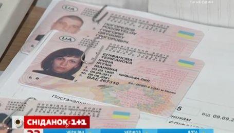 В Україні змінили правила видачі водійських прав