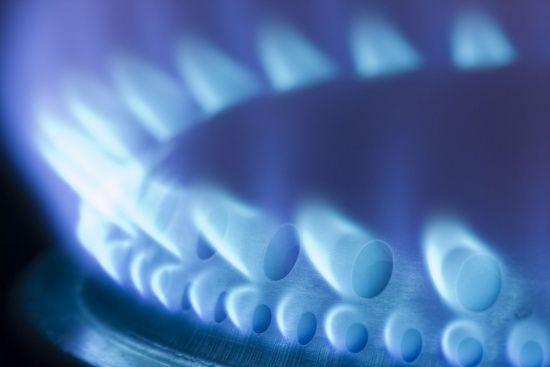 """""""Нафтогаз"""" заявив про зниження вартість газу для населення та показав нові розрахунки"""