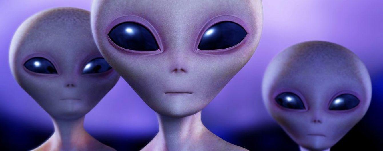 Учені пояснили, чому інопланетяни мовчать