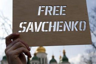 Оглашение приговора Савченко и экс-глава полиции Винниччины в больнице. 5 главных новостей дня