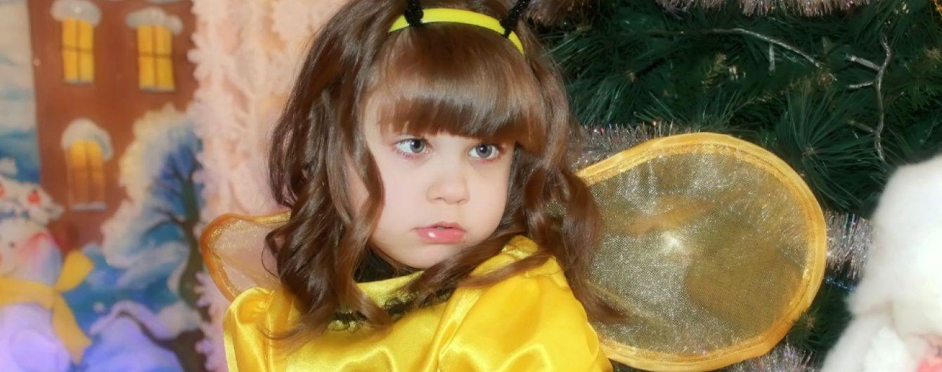 5-річна Іванка потребує допомоги