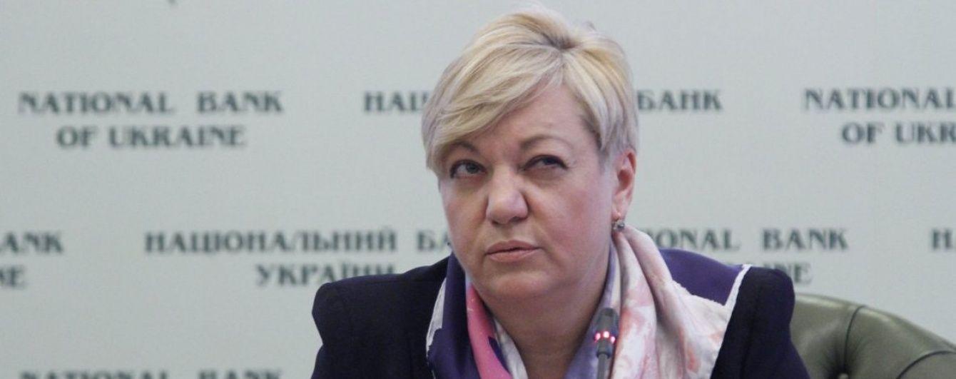 """""""Прожитковий мінімум"""" Гонтаревої сягає 100 тисяч гривень щомісяця"""
