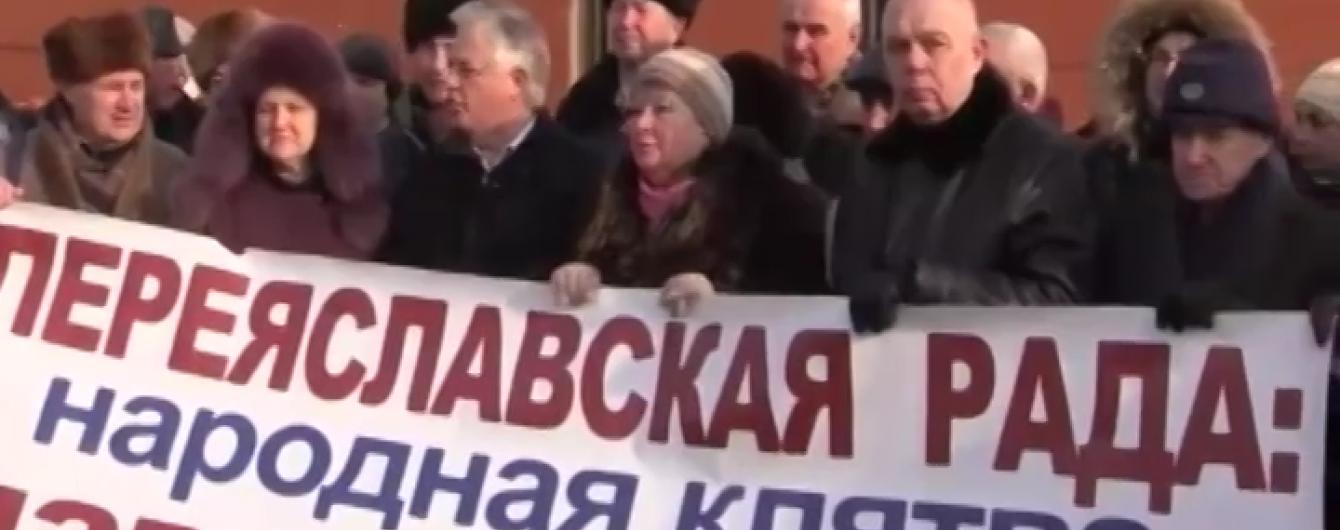 """Правоохоронці """"не помітили"""" мітинг комуністів у Києві"""