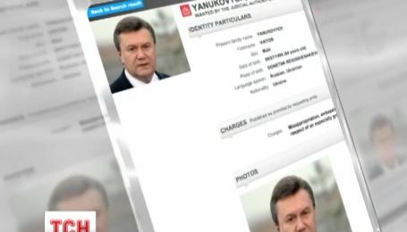 Имена ближайших соратников Януковича исчезли с официального сайта Интерпола