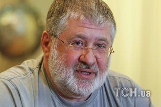 """Коломойський вперше прокоментував націоналізацію """"ПриватБанку"""""""