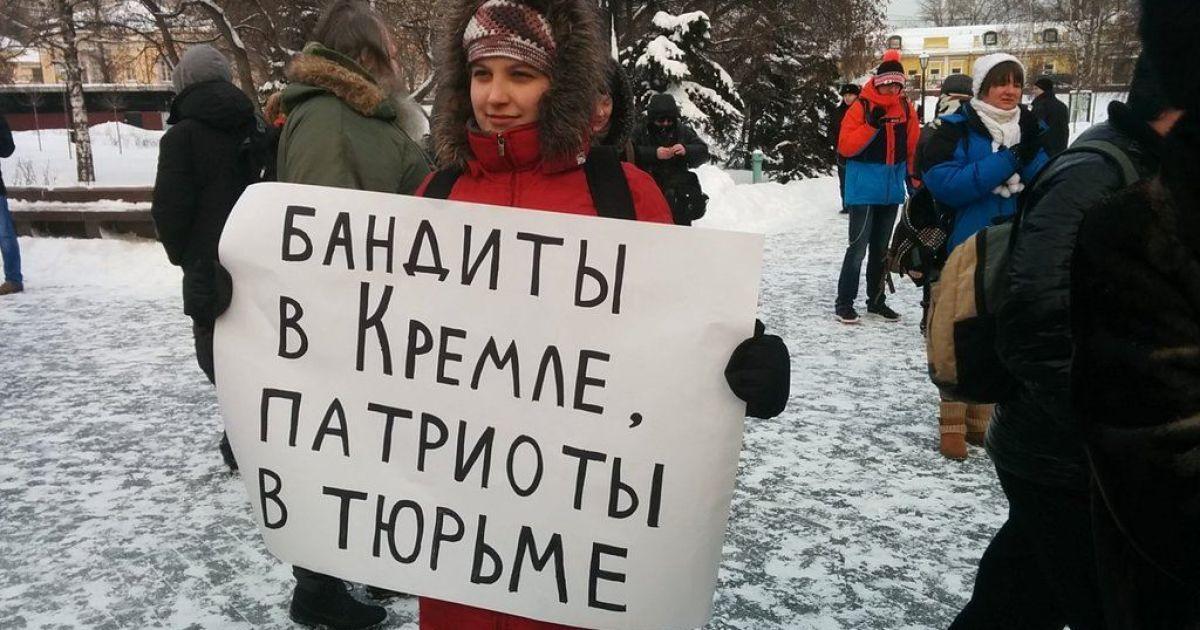 Активісти вийшли на підтримку політв'язнів @ Грани.Ру