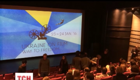 Вітчизняні фільми зібрали аншлаги на показах у Брюсселі