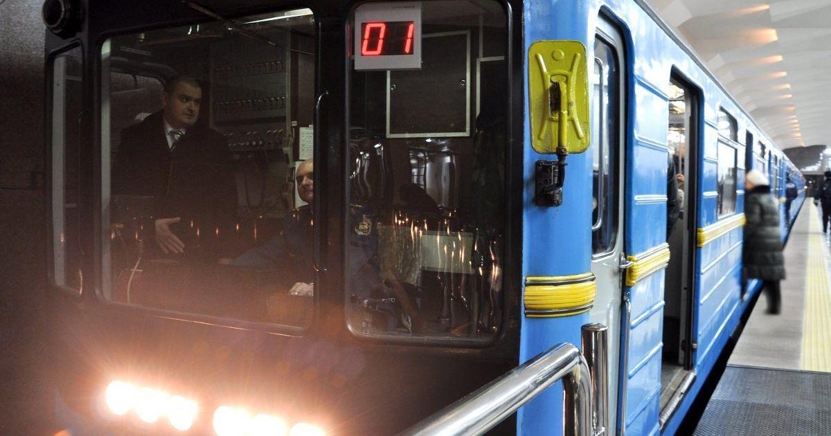 Киевское метро усиливает меры безопасности из-за взрыва в Брюсселе