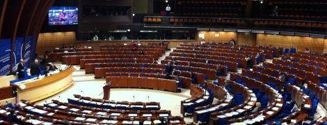 Украинская делегация прекращает участие в сессии ПАСЕ
