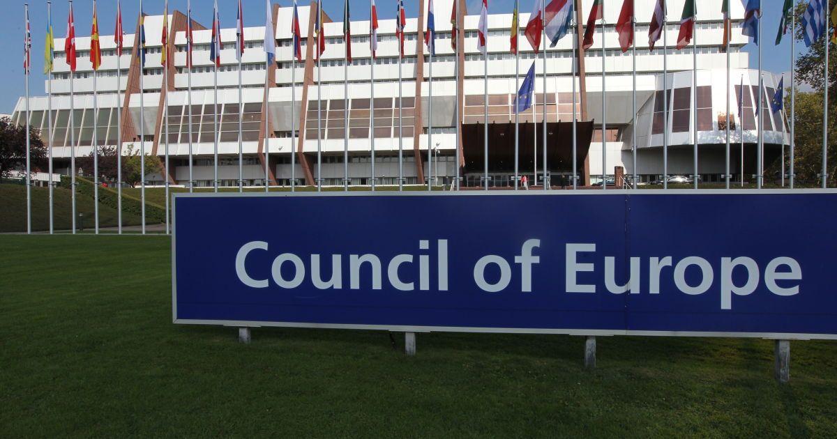 В Евросоюзе одобрили новый план действий с Украиной на ближайшие четыре года