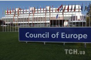 Предвыборная делегация ПАСЕ досрочно прекратила работу в Украине