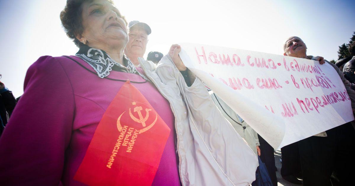 Двое коммунистов из Мелитополя распространяли антиукраинскую пропаганду в Запорожье