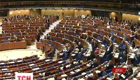 Парламентская ассамблея Совета Европы как минимум до осени отложила доклад по Украине