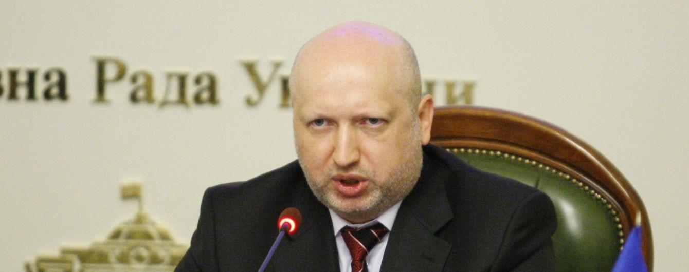 Турчинов попередив про хвилю міграцію з РФ і нагадав про візи