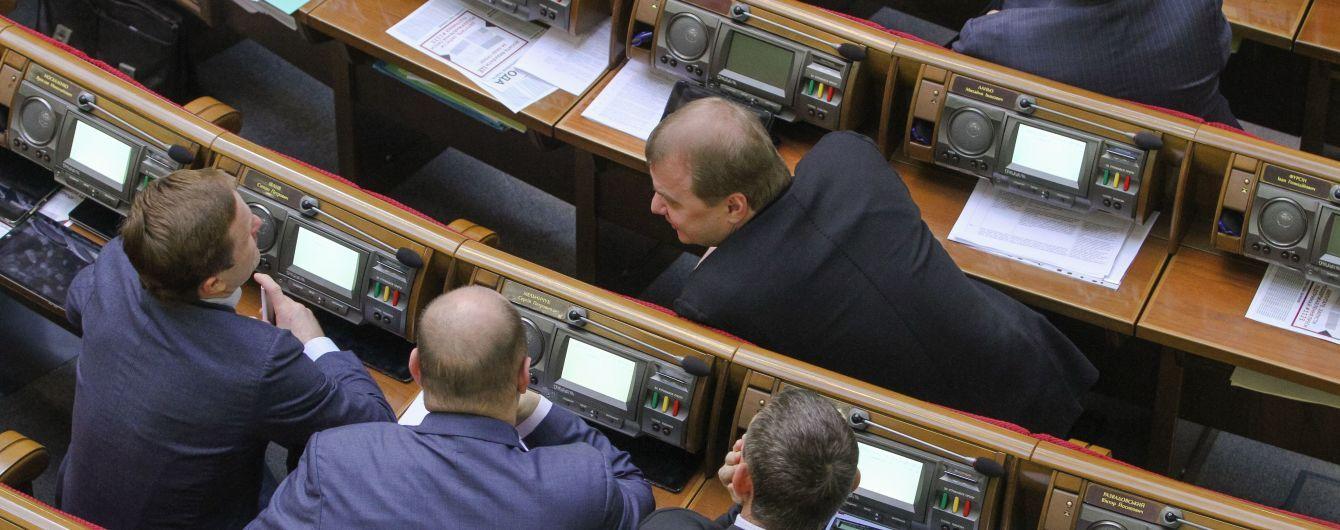 Рада провалила включение в повестку дня законопроектов Зеленского