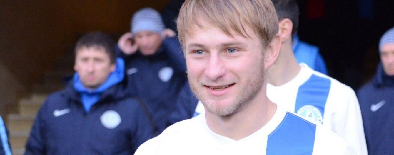 Маркевич закликав Безуса розібратися в собі і порадив змінити клуб