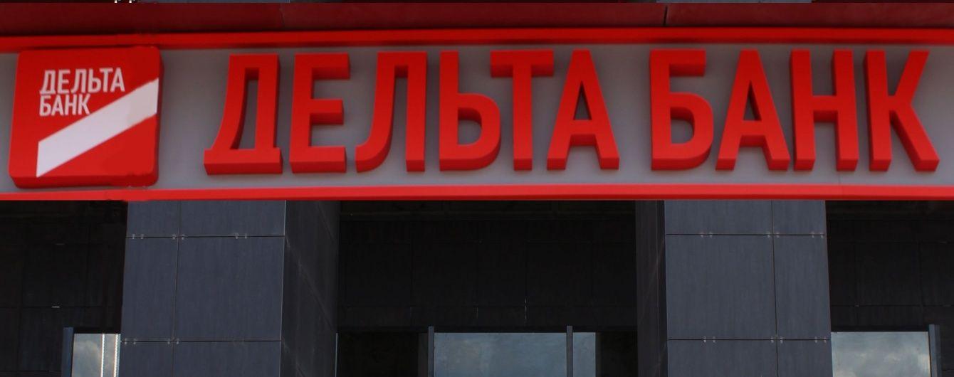 """Одного из топ-менеджеров обанкротившегося """"Дельта Банка"""" подозревают в растрате 1,1 миллиарда гривен"""