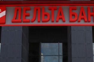 """После долгих судов НБУ взыскал с обанкротившегося """"Дельта Банка"""" свыше 920 миллионов гривен"""