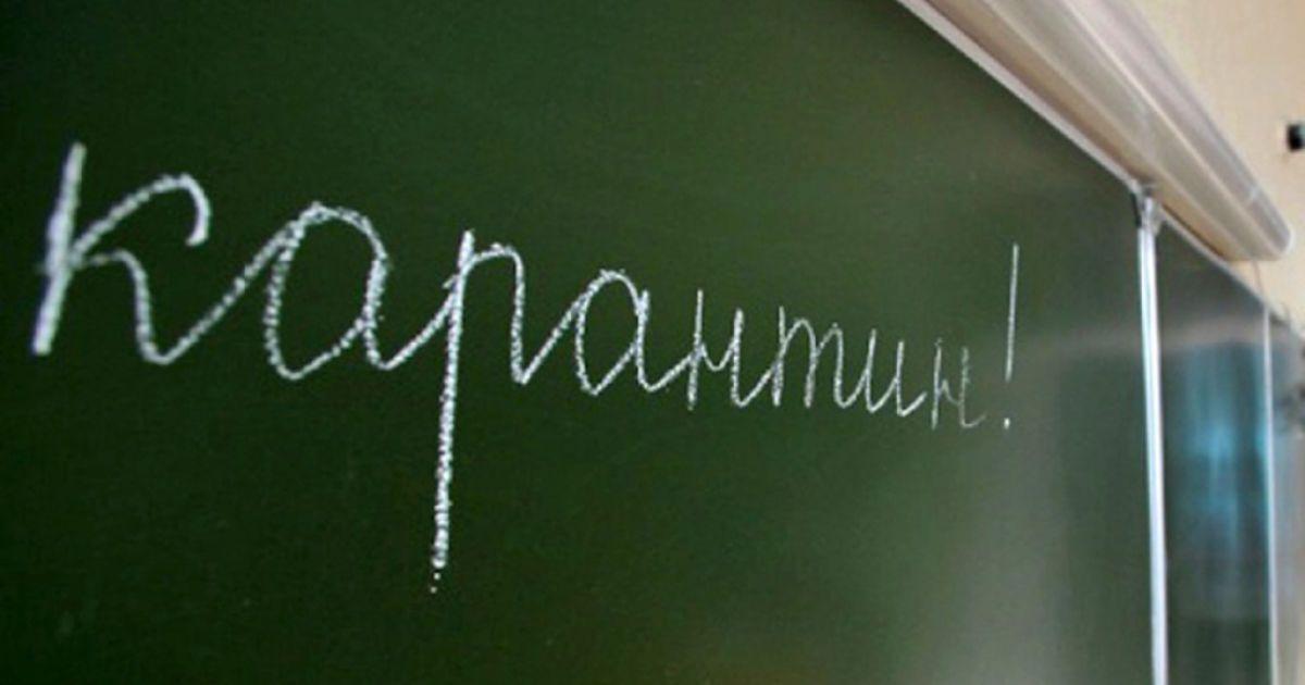 У Миколаєві школярів відправили на карантин через спалах грипу