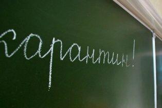 На Харківщині півсотні шкіл закрили на карантин через грип
