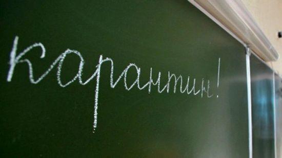 У трьох районах Рівненщини дітей відправили на карантин через спалах грипу