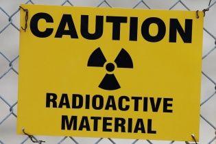 На Кіровоградщині за підтримки НАТО ліквідовують радіоактивний могильник