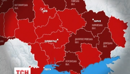 Сегодня первый день карантина в львовских и харьковских школах
