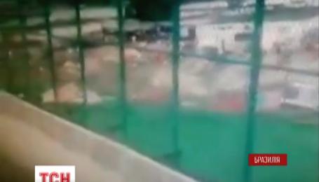 40 заключенным удалось сбежать из крупнейшей тюрьмы Бразилии