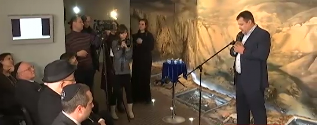 В Україні вшановують пам'ять жертв Голокосту