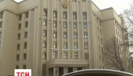 Украина инициирует встречу стран Будапештского меморандума