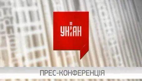 """""""Рух за суверенність України як альтернатива Мінському процесу"""""""