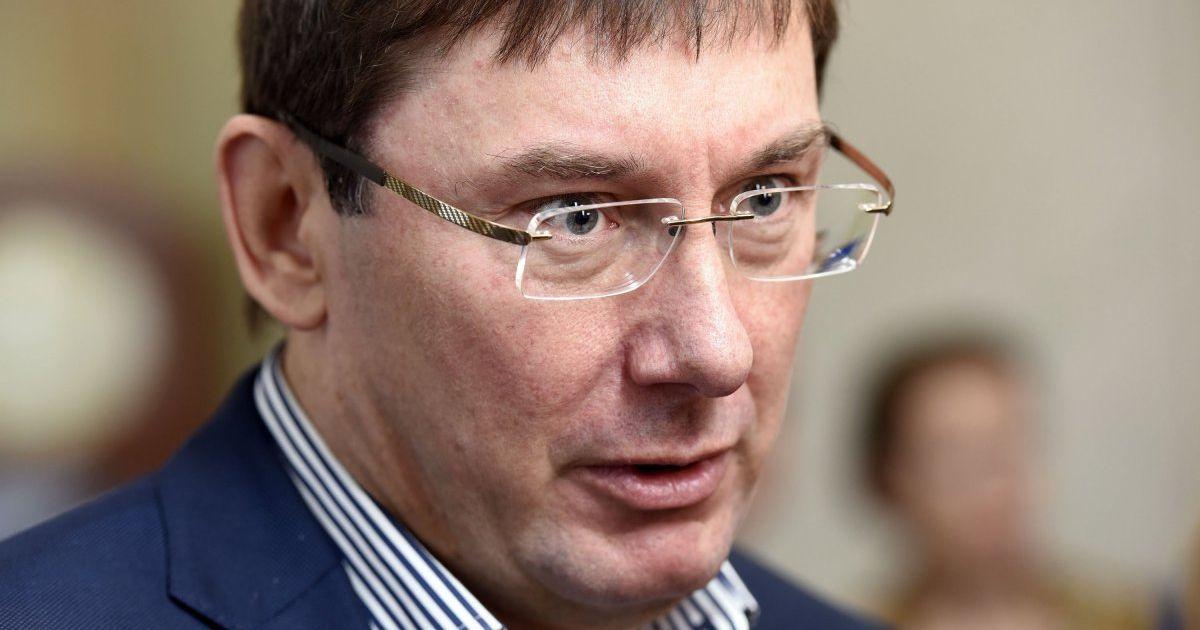 Луценко розповів, як Україна притягне до відповідальності 18 російських високопосадовців