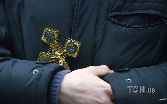Надання Томосу українській православній церкві можуть перенести на наступний місяць
