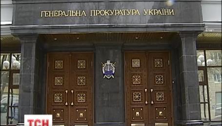 Санкции против украинских чиновников времен Януковича действуют до марта 2016 года