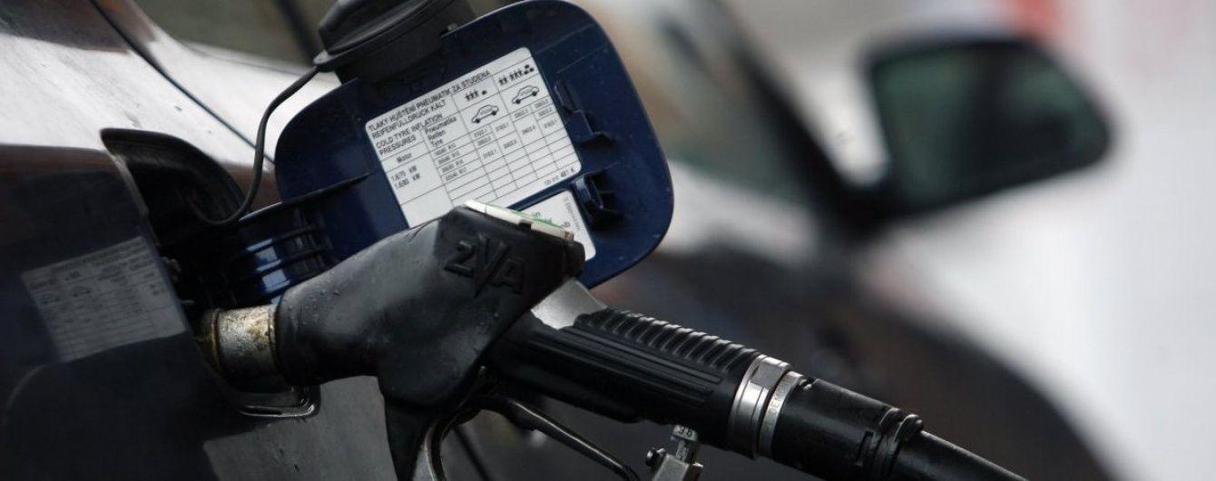 На АЗС трохи здешевшав бензин. Середні ціни на 17 лютого