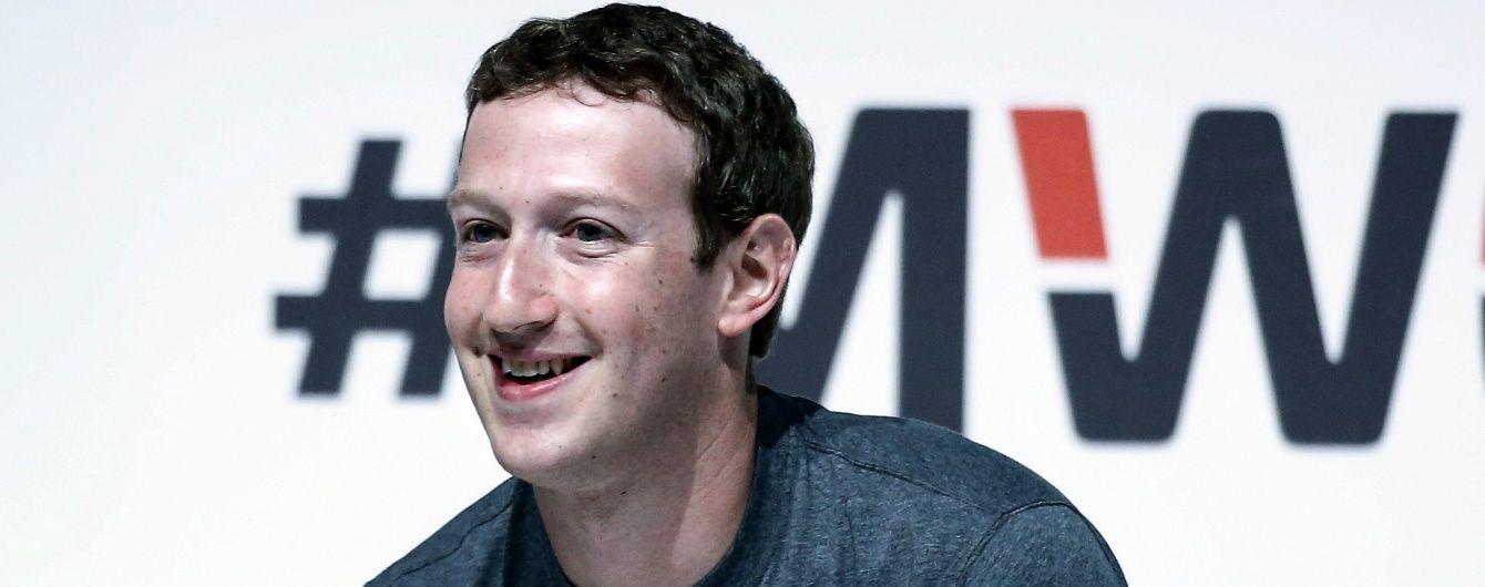 Цукерберг за день збагатів на 6 мільярдів доларів