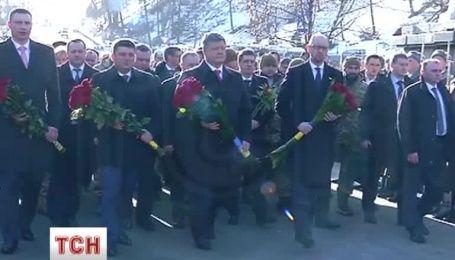 В Украине почтили память героев Крут