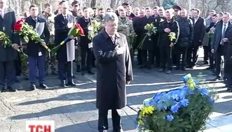 Пам'ять Героїв Крут вшановують сьогодні в Україні