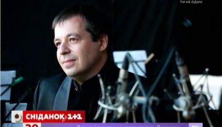 В гостях у «Сніданку» пианист Алексей Ботвинов