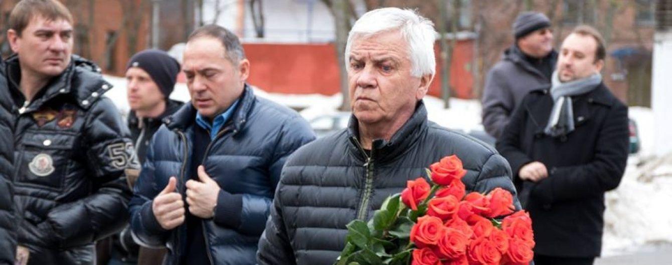 """""""Динамо"""" вшанувало пам'ять легендарного Белькевича"""