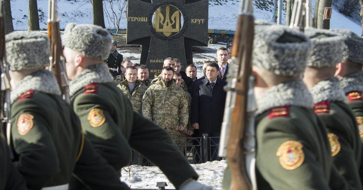 """""""Сейчас, как и тогда, Россия развязала войну и отрицает свою агрессию"""". Порошенко напомнил о подвиге под Крутами"""