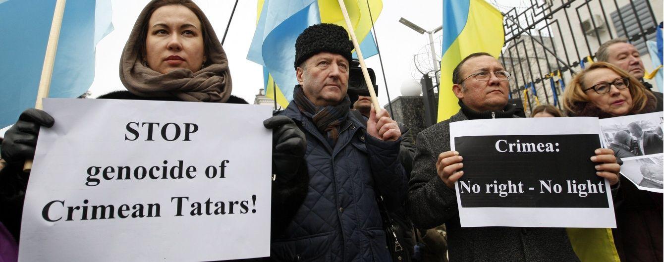 Amnesty International назвала заборону Меджлісу розправою над кримськими татарами