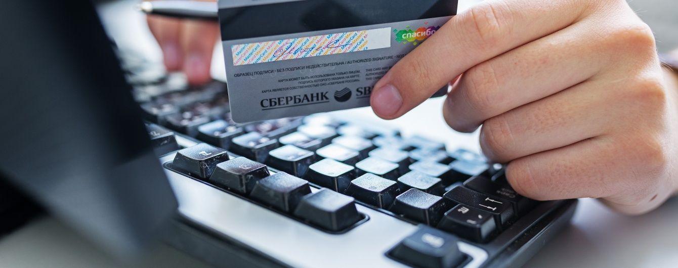 """У рівненському """"Сбербанку"""" спростували арешт рахунків на 8,5 млрд грн"""