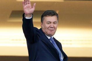 Януковича вызвали в суд