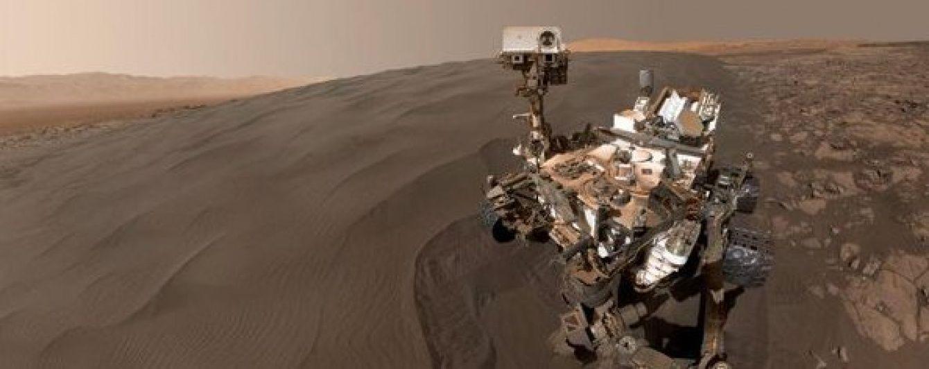 Марсохід Curiosity удосконалив мистецтво селфі