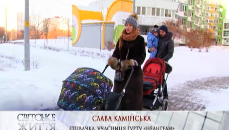 """Певица Слава из """"НеАнгелов"""" теперь гуляет с двумя детскими колясками"""